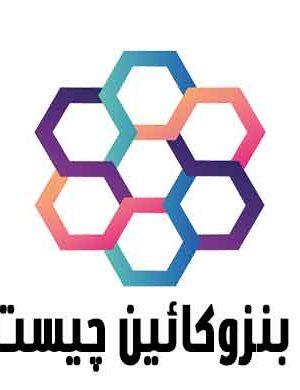 بنزوکائین چیست - تیبوکا