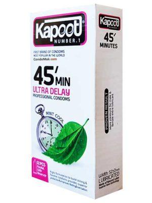 خرید اینترنتی کاندوم تاخیری کاپوت مدل ۴۵minutes | تیبوکا