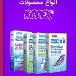 انواع محصولات کدکس kodex |تیبوکا