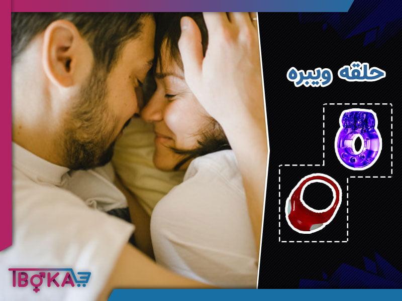 حلقه فشاری حفظ نعوظ در آقایان | تیبوکا